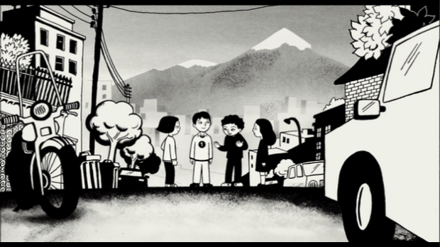 Persepolis - Screenshot 11.28